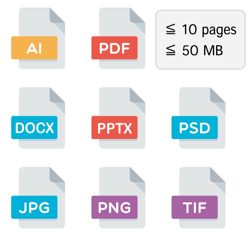 proofrogが対応しているデータ形式